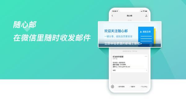 微信企业邮箱登录人口,企业邮箱登陆登录入口