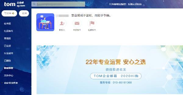 中国十大邮箱排名,教育邮箱,企业邮箱怎么弄?