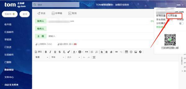 申请企业邮箱购买步骤,外贸企业邮箱注册流程步骤