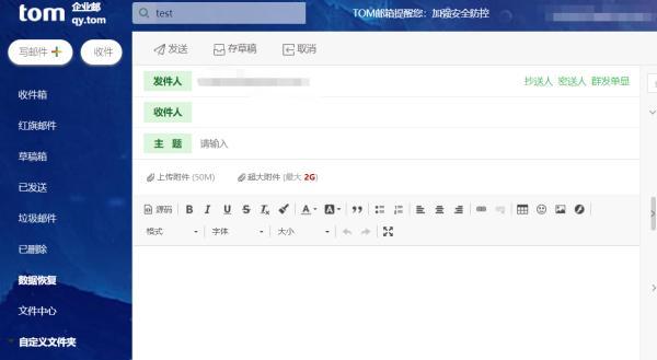求一个外贸企业邮箱账号,企业邮箱怎么操作撤回邮件?