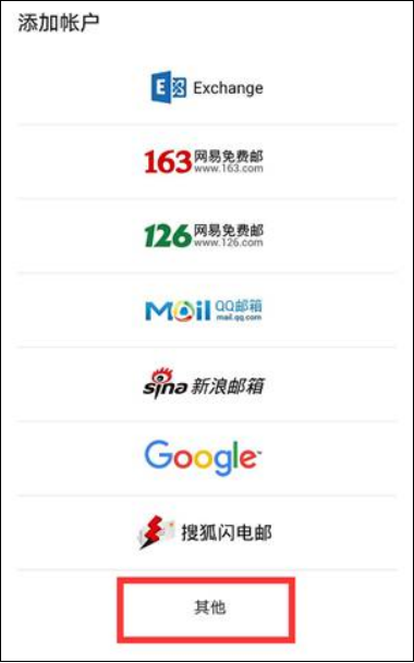 163vip邮箱手机快速注册,163手机邮箱如何登录?