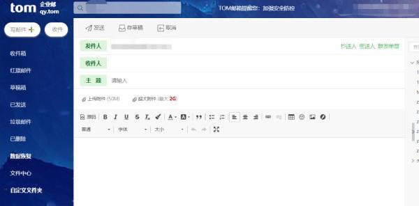 免费企业邮箱申请哪个好?外贸企业如何申请免费邮箱?