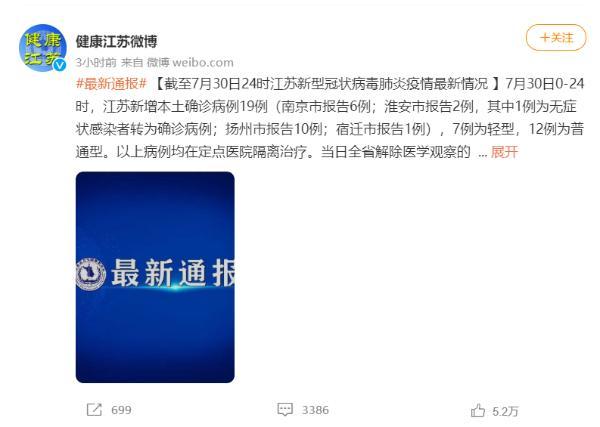 复盘疫情风暴眼南京禄口机场,保洁员发声:机场松懈了