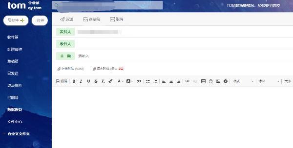 外贸企业邮箱怎么填?外贸企业邮箱号是多少?外贸企业邮箱哪个好?
