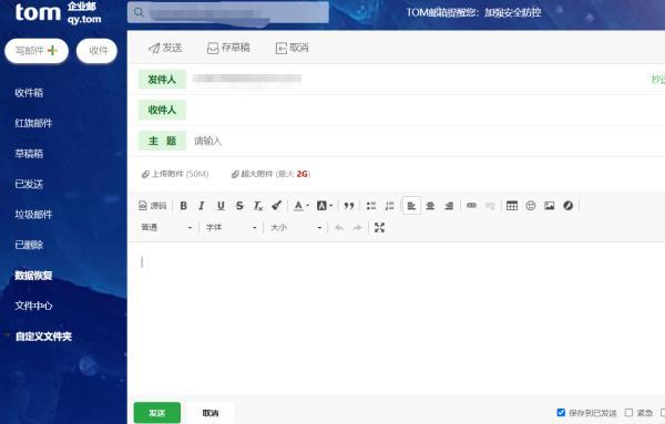 外贸企业域名邮箱如何注册?外贸邮箱域名如何注册?域名企业邮箱怎么登录?
