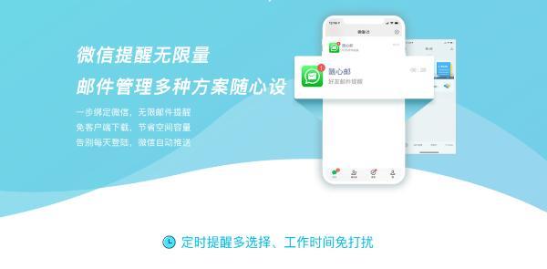 怎么注册国外企业电子邮箱地址?有微信企业邮箱登录入口吗?