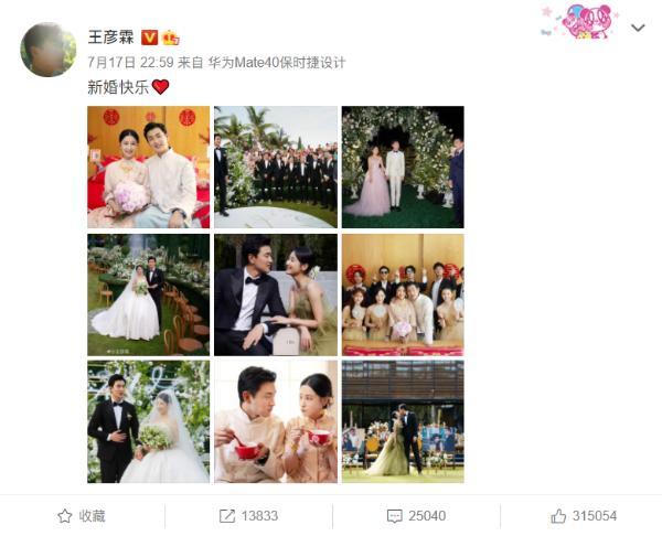 王彦霖陈立农婚礼合唱,暖暖的兄弟情,新娘台下幸福笑成花