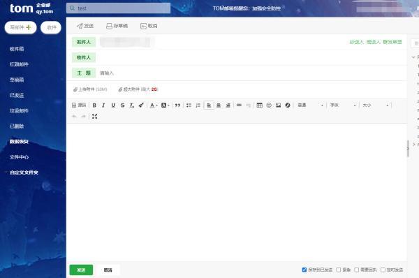 外贸企业邮箱域名如何注册?公司域名邮箱如何解析?