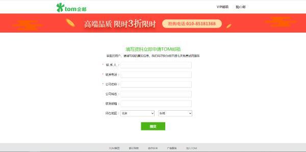企业邮箱如何注册申请?湖南企业邮箱,邮件群组怎么使用?