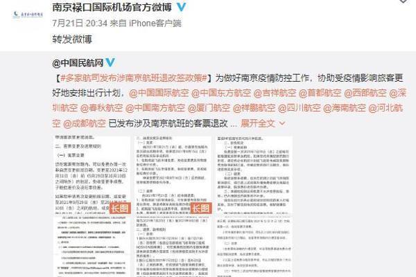 南京疫情爆发,个别区域调整风险等级,疫情保卫战中的南京速度
