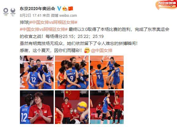 中国女排哭成泪人,郎平回应不再执教:相信年轻一代的教练