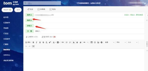 如何注册公司邮箱?公司邮箱邮件这样写98%的人都爱看