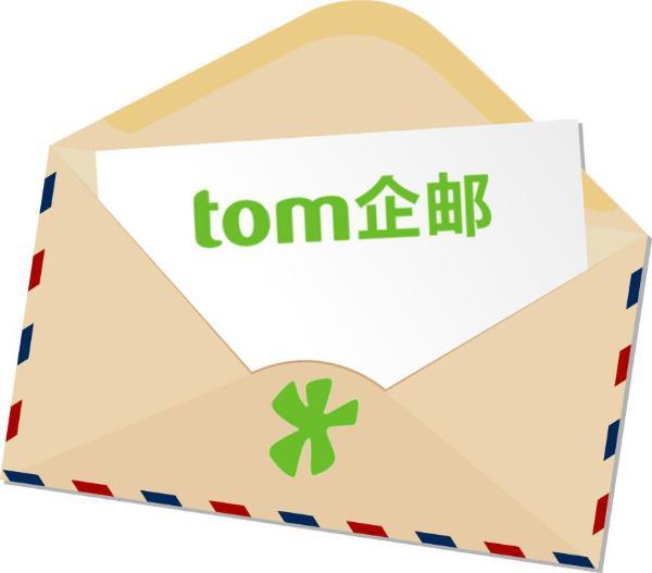 企业邮箱地址怎么写你知道吗?这样的邮箱地址更专业