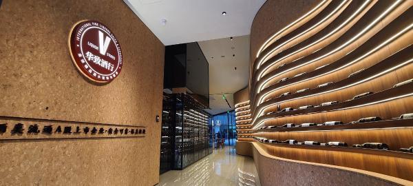 华致酒行2021年半年报发布:营收突破39.54亿元 净利润增长69.66%