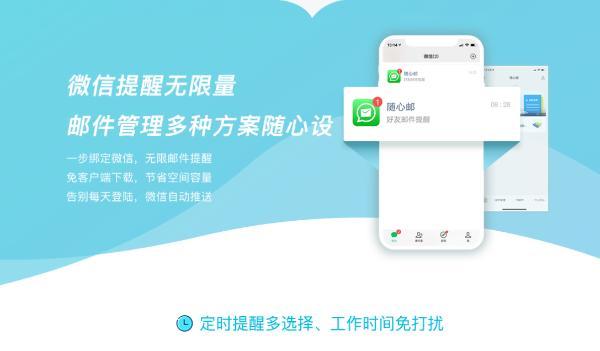 企业邮箱服务器怎么样?最稳定的免费邮箱客户端选择