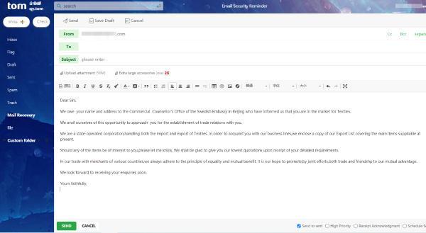 什么是安全邮箱,安全企业邮箱设置指南