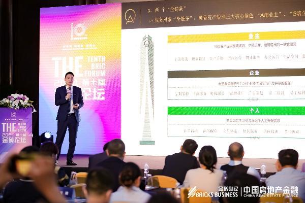 "ATLAS寰图荣获""2021 年度中国最佳写字楼运营品牌""称"