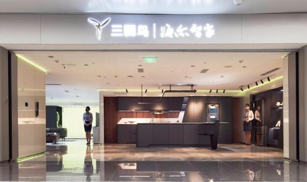 C位出圈,懂衣智能云镜亮相青岛胶东国际机场