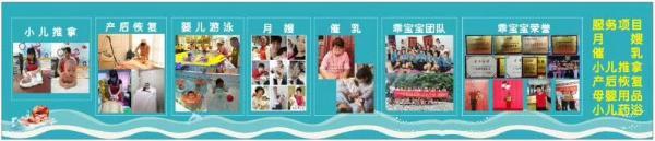 婴儿游泳馆十一活动案例分享:双节大放送