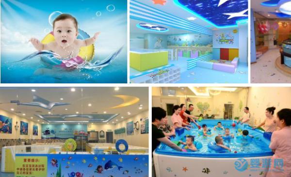 现在开婴儿游泳馆晚吗 婴儿游泳馆发展前景怎么样?
