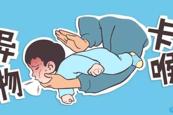"""寶寶被異物""""卡""""氣管怎么辦?關鍵時刻能救命!建議收..."""