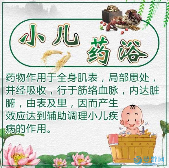 为什么带宝宝去泡药浴的家长这么多,看后明白了