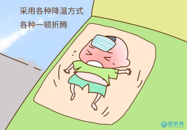为什么孩子发烧用毛巾热敷作用不大,恍然大悟