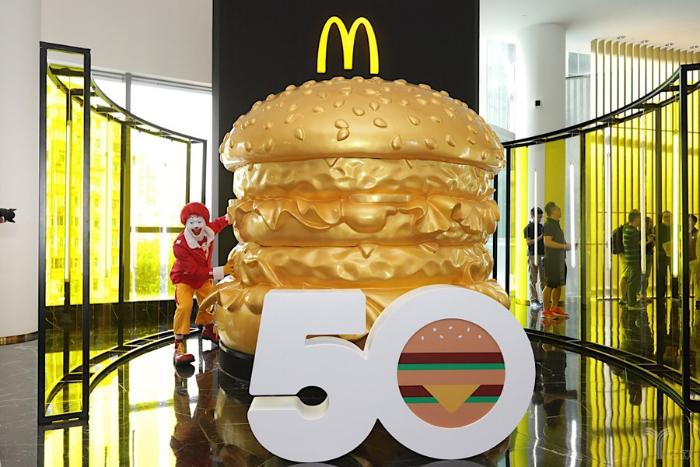 发行巨无霸50周年纪念币的麦当劳,下一个50年将何去何从?