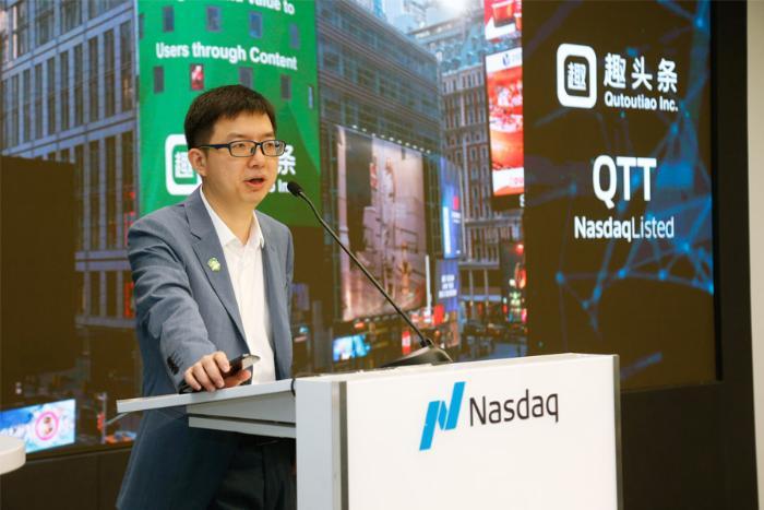 资本市场新的中国故事