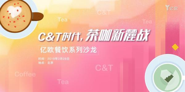 专访丨集享联盟游仁宏:线下发力,驱动新会员经济发展!