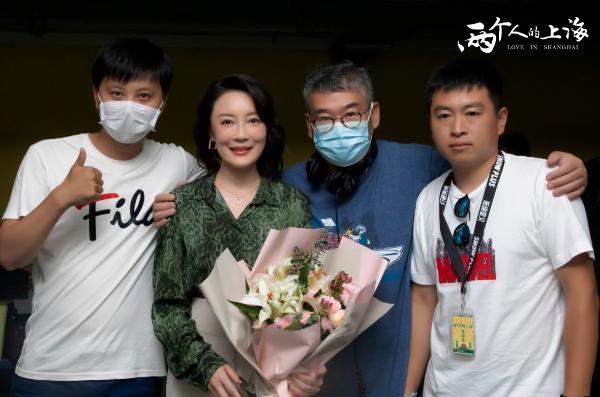 《两个人的上海》杀青 冯波再挑职场精英形象引期待