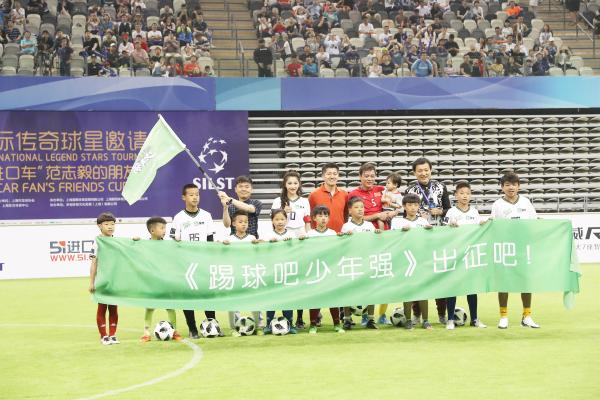 中国队今晚登上世界杯开幕式?
