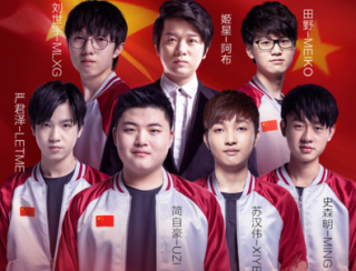 LOL中国代表队名单 最强阵容冲击冠军