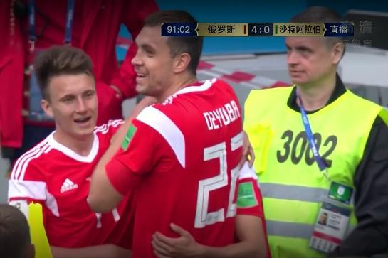 俄罗斯5-0完胜沙特 迎来开门红