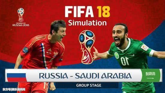 世界杯揭幕战 中国式世界杯
