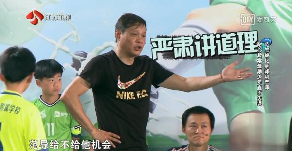 """世界杯赛事正嗨,真人版""""足球小将""""强势霸屏"""