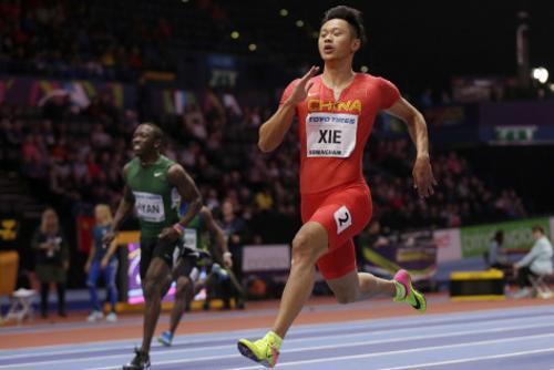 谢震业百米9秒97 打破亚洲记录