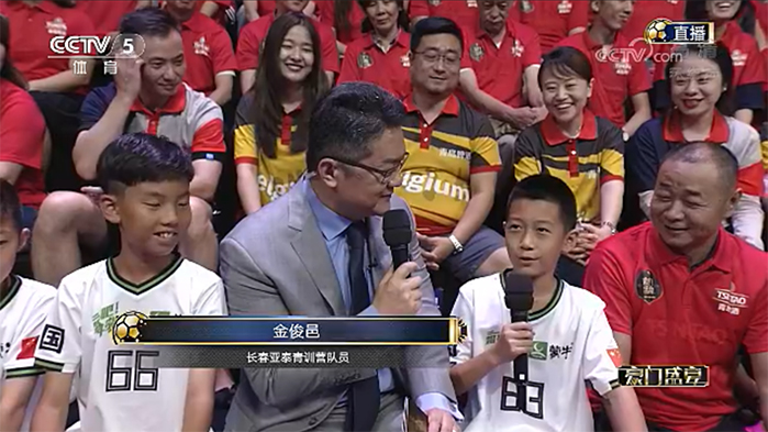 蒙牛•中国世界杯少年队荣登《豪门盛宴》