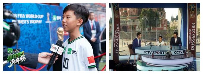 蒙牛世界杯品牌升级:《踢球吧!少年强》完美收官