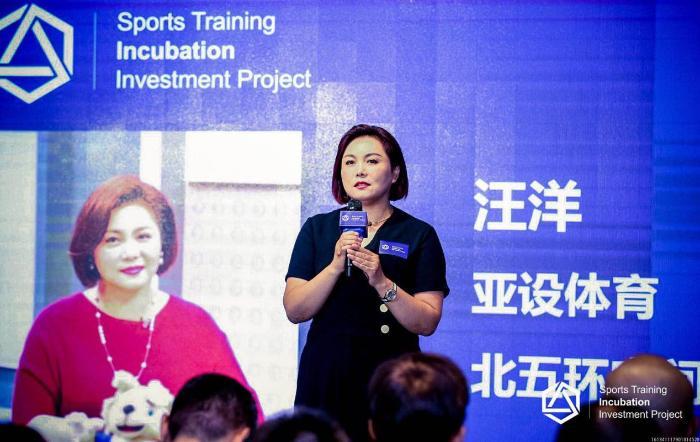 """STIIP体育产业发展项目启动 首创培育、孵化、投融资""""三位一体""""新模式"""