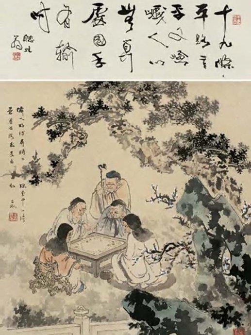 中国象棋与中国文化