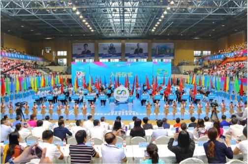 重庆市第一届智力运动会盛大开幕