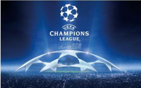 欧冠预测罗马VS皇家马德里赛事前瞻谨防爆冷