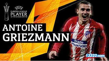 官方:格列兹曼被评为了2017/18赛季欧联杯最佳球员