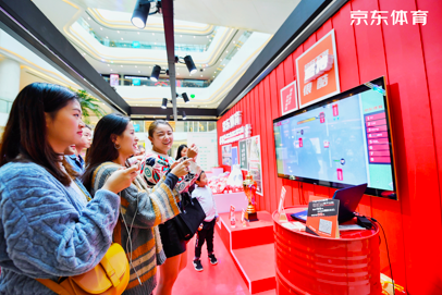 重庆女子半马携手京东体育,ENJOY运动能量站再聚人气