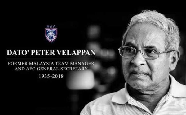 前亚足联秘书长维拉潘去世 享年83岁