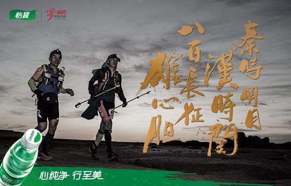 杨小波与斯国松八百里荣归:一切都是人生最好的安排