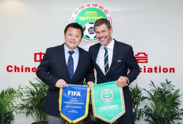 FIFA副秘书长来访中国足协 共同助力中国足球发展