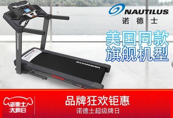 年底买啥有点怵?诺德士的十字星跑步机,带你更智慧地购物!