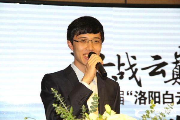 3日棋圣战决赛首局 七冠王柯洁挑战在位棋圣连笑